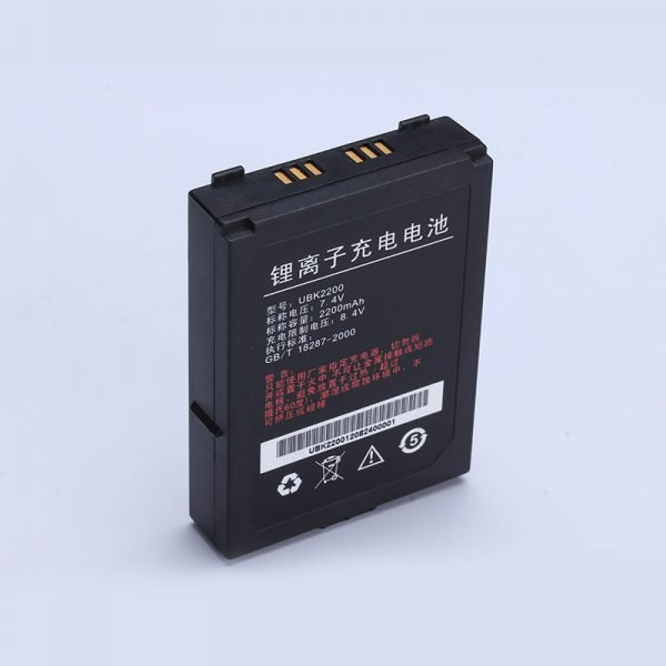 Portable Receipt Printer Battery