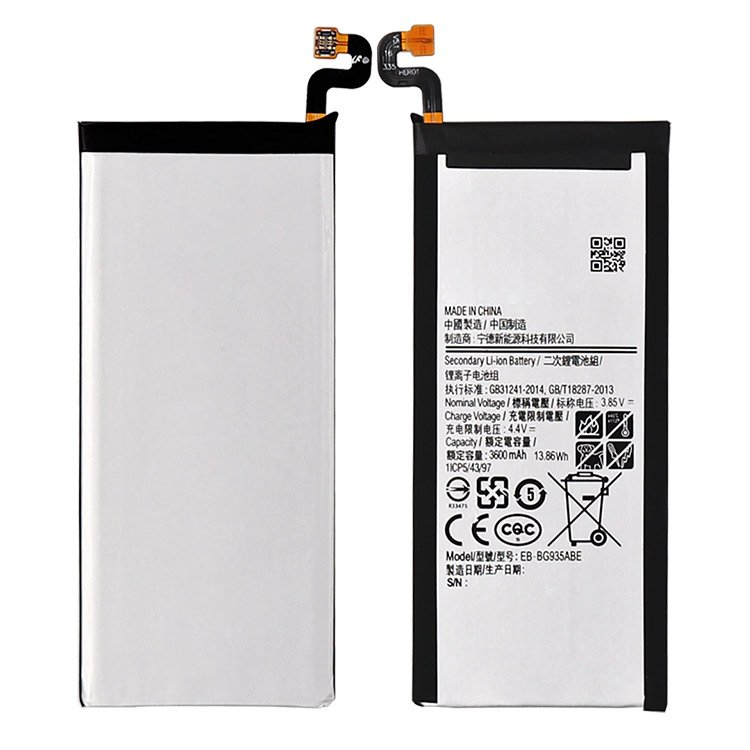 Umx Phone Battery Replacement